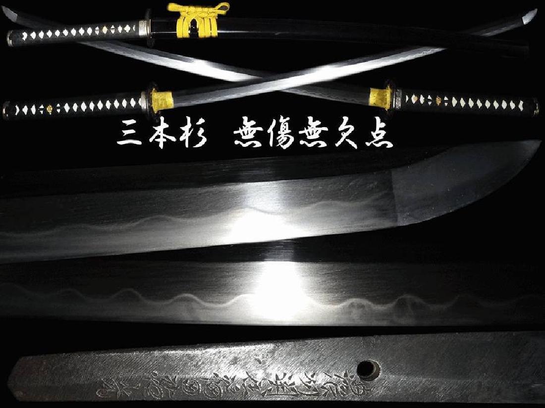 Sword Fukuda Sukemitsu Mighty Nihonto Katana sword