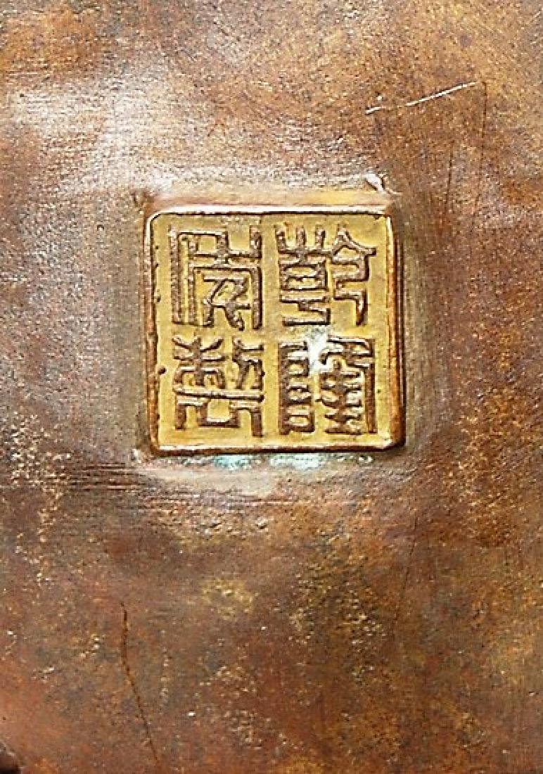 Chinese Qianlong Mark Bronze Censer - 3
