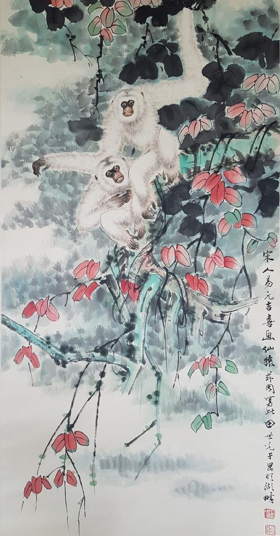 A Chinese Scroll Painting on paper TIAN SHIGUANG