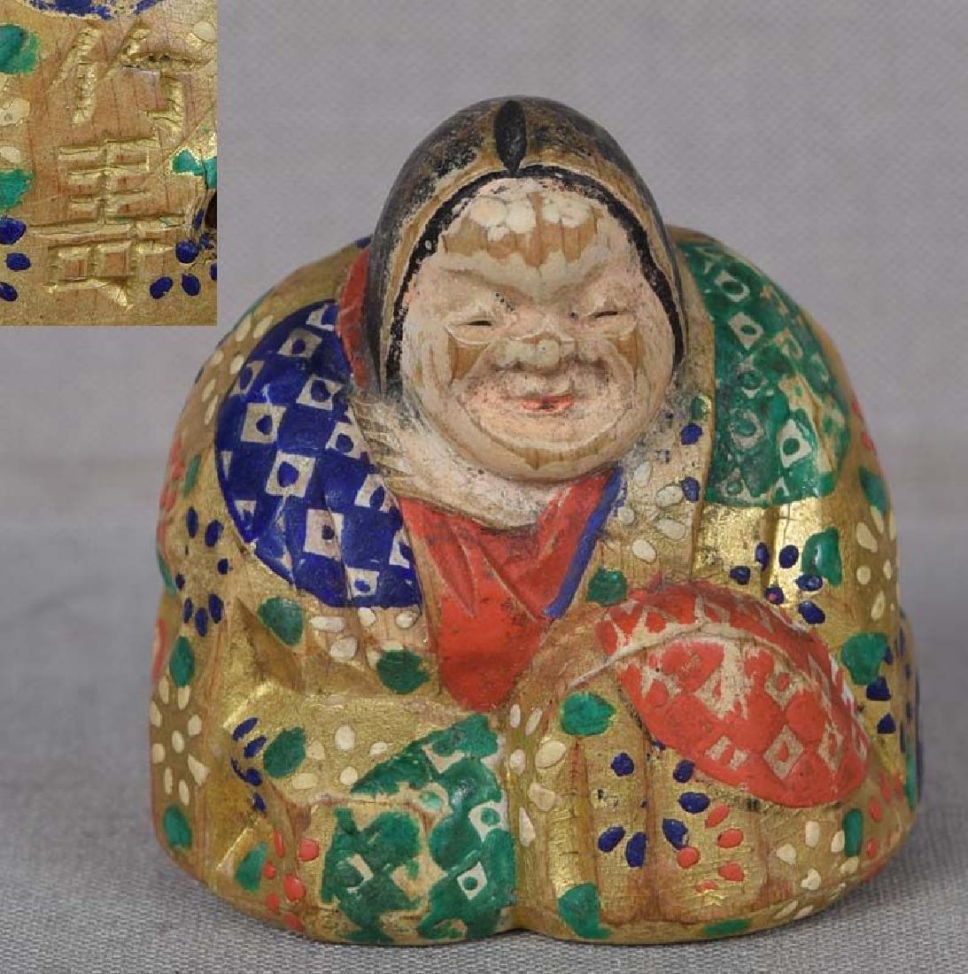 Antique Japanese Shunga Hida Netsuke Okame by Chikuju