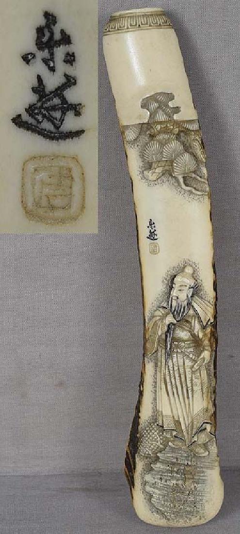 Antique Japanese Asakusa Kiseruzutsu Staghorn Pipe Case