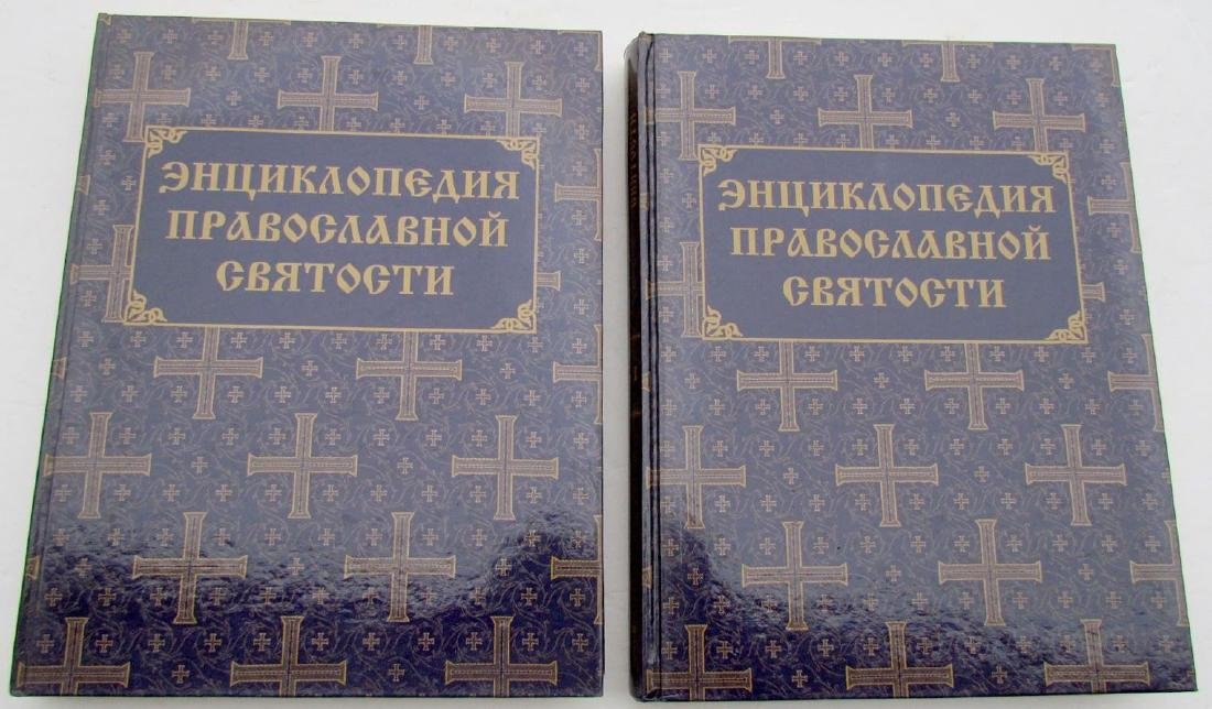Russian Icons Art & Reference Books 2 Vols Illustrated