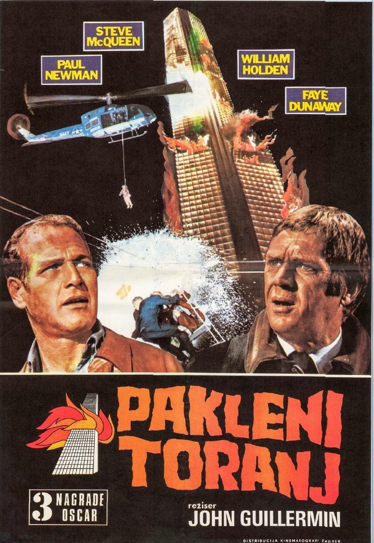 Towering Inferno 1974 Yugoslavian Poster