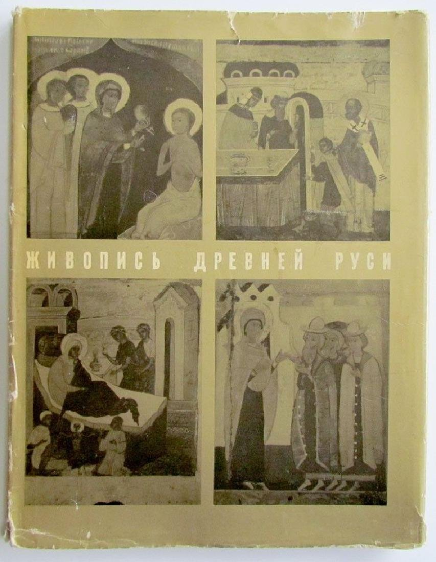 ANCIENT RUSSIAN PAINTING ICONS 1970 ART BOOK
