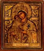 Our Lady of Fedorov (Feodorowskaya)