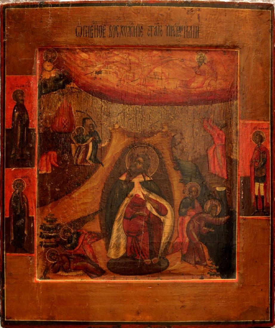 The Prophet Elijah' Fiery Ascent to Heaven