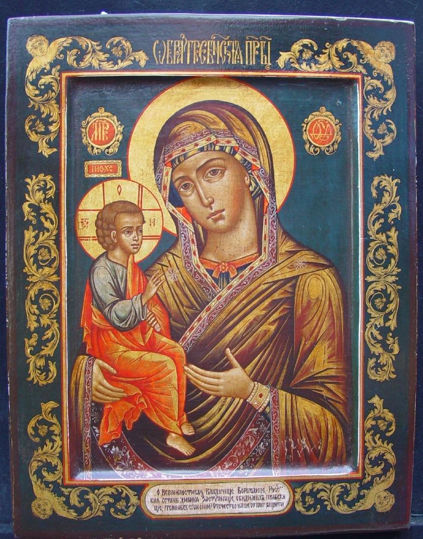 Mothergod Mother of God of Grebenkaya