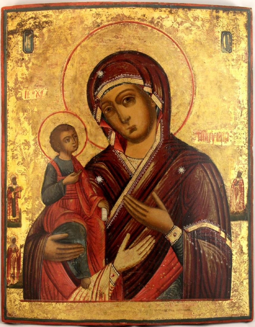 Our Lady with three Hands