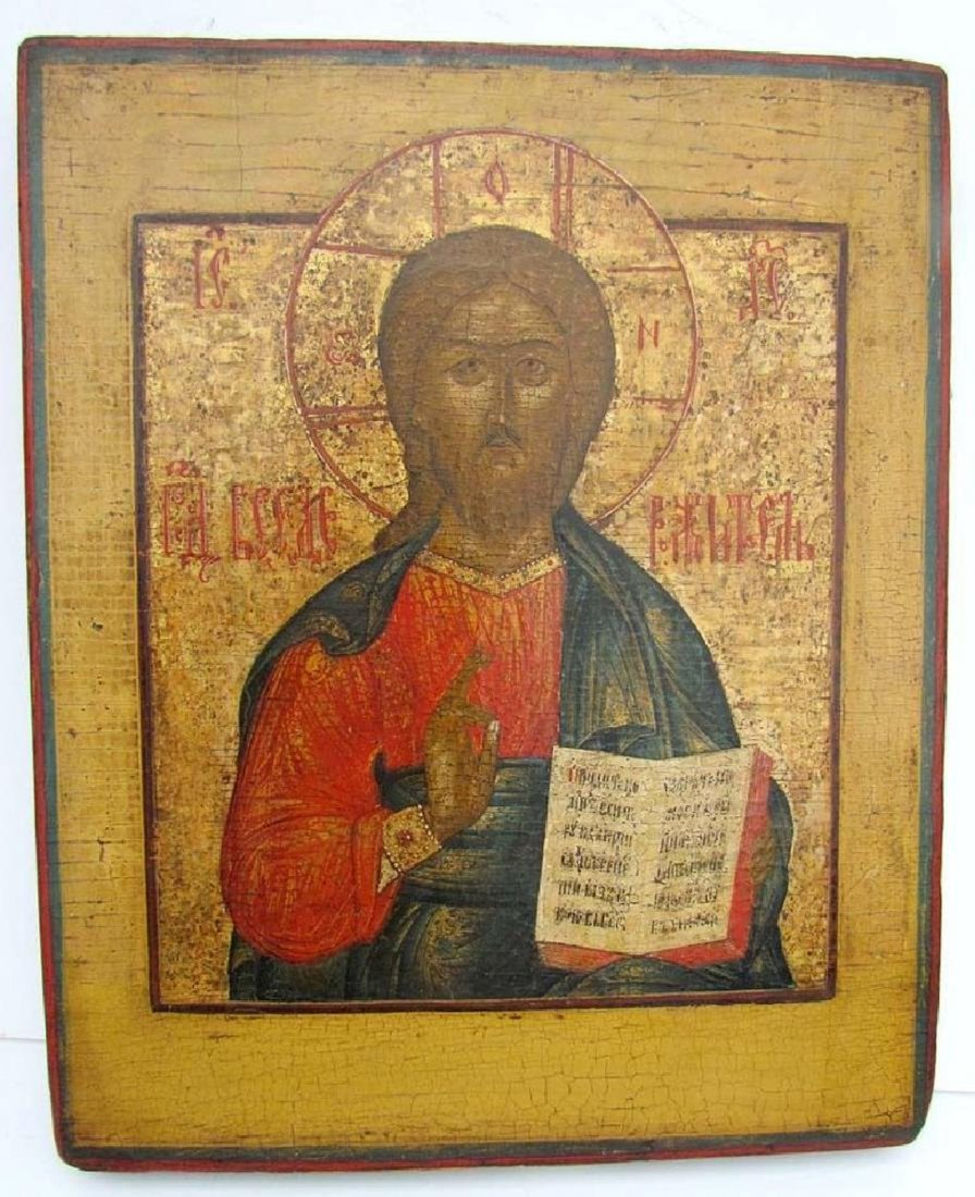 18th CENTURY ANTIQUE RUSSIAN ICON of CHRIST PANTOCRATOR