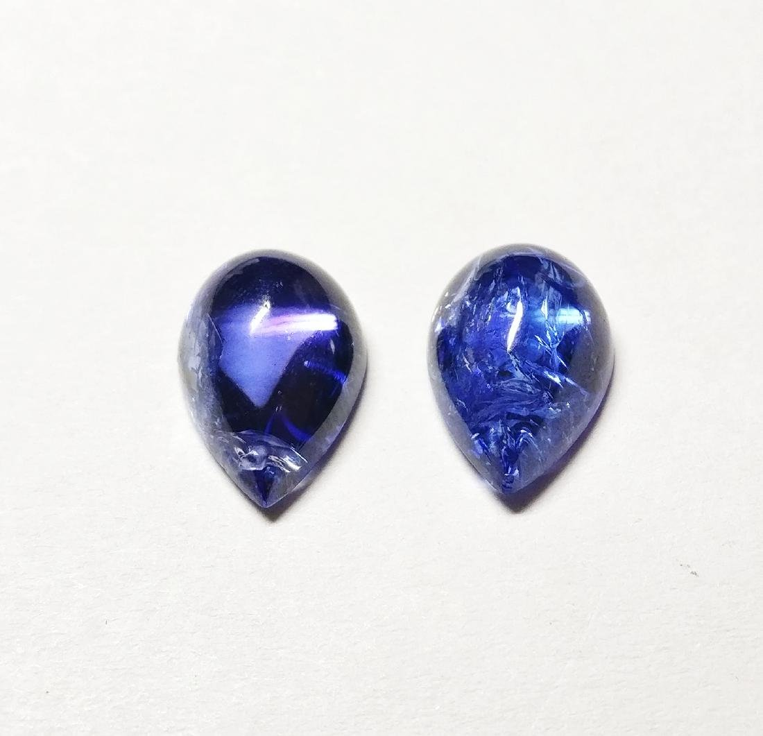 Tanzanite Blue 11.15 ct