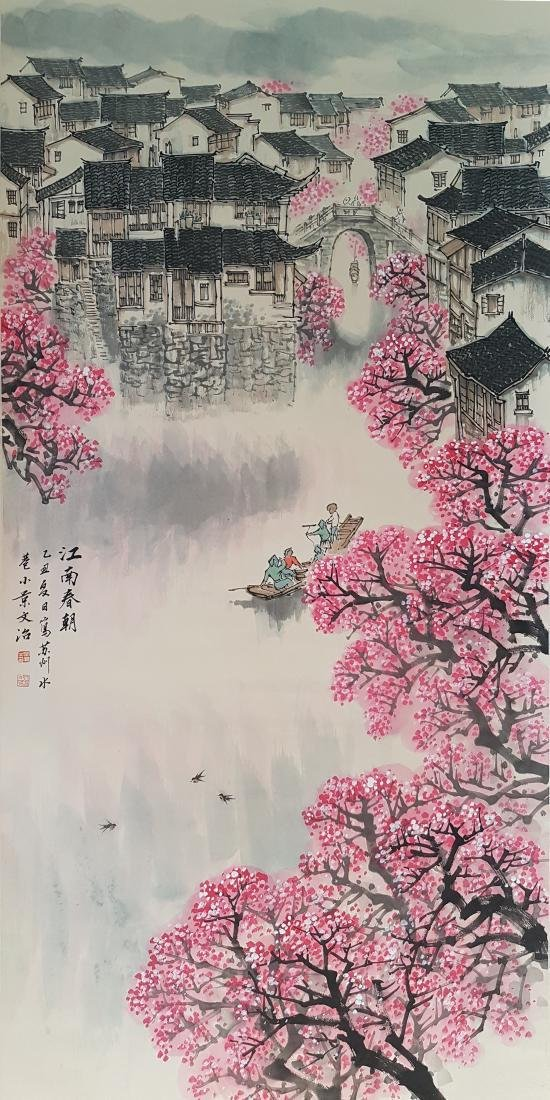 A Chinese Scroll Painting on paper SONG WENZHI