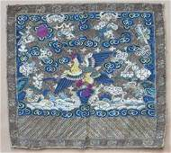 19c Kesi Chinese Textile 7th Rank Badge Mandarin Square