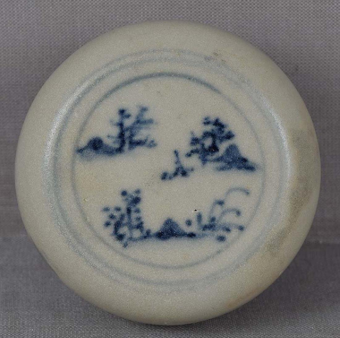 15th C. Vietnamese Ceramic Hoi an Shipwreck Box