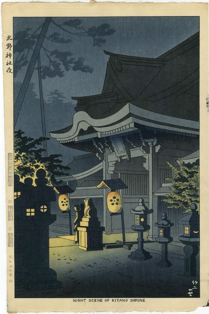 Asano Takeji Woodblock Night Scene of Kitano Shrine
