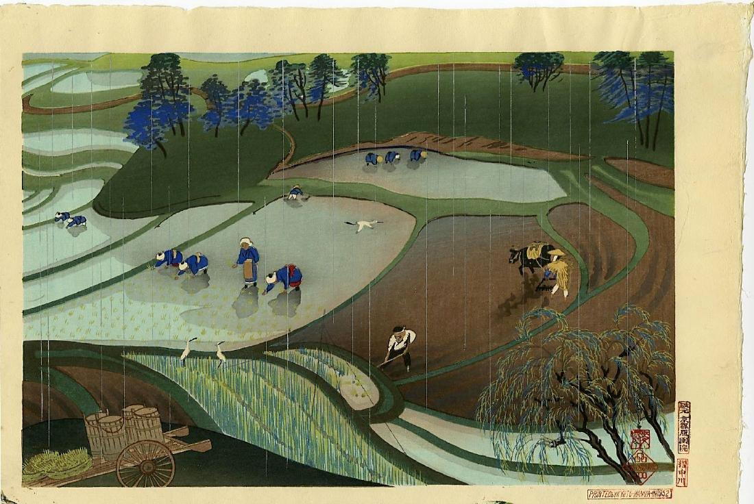 Bakufu Ohno Woodblock Planting Rice in the Rain