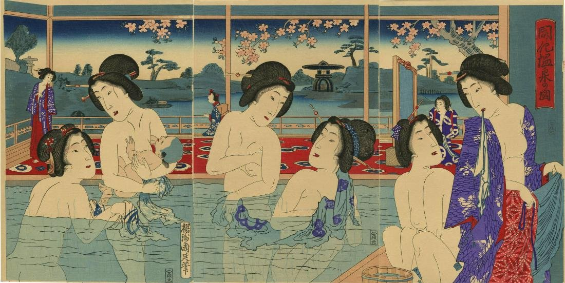 Chikanobu Woodblock Women Bathing at Hot Springs