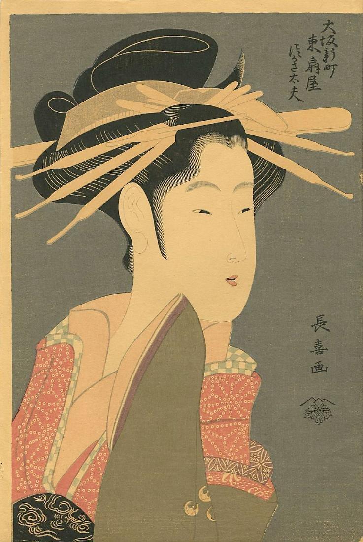 Choki Eishosai Woodblock The Courtesan Tsukasa-dayu