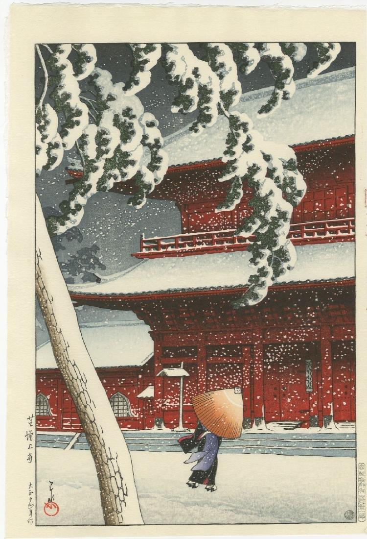 Hasui Kawase Woodblock Zozoji Temple, Shiba