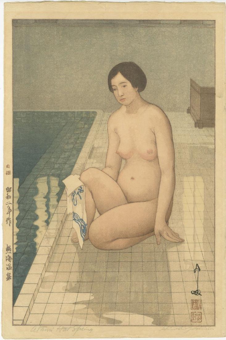 Hiroshi Yoshida Woodblock Atami Hot Spring