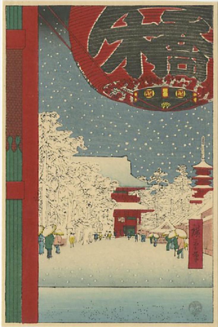 Hiroshige Ando Woodblock Thunder Gate