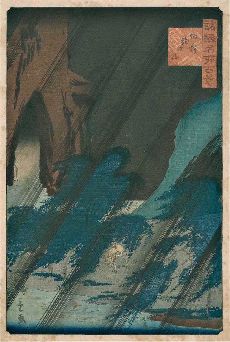 Hiroshige Utagawa II Woodblock Dragon Head Mountain