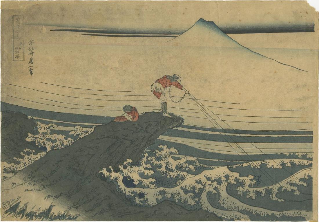 Hokusai Katsushika Woodblock Kajikazawa in Kai Province