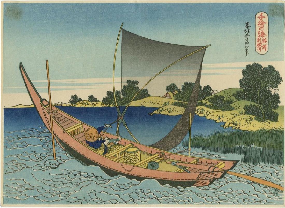 Hokusai Katsushika Woodblock Net Fisherman
