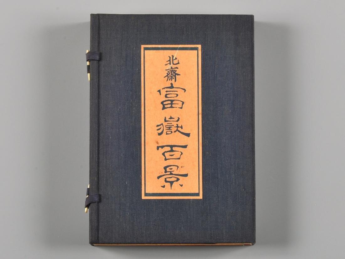 Hokusai Katsushika Woodblock 100 Views Mt. Fuji 3 Books