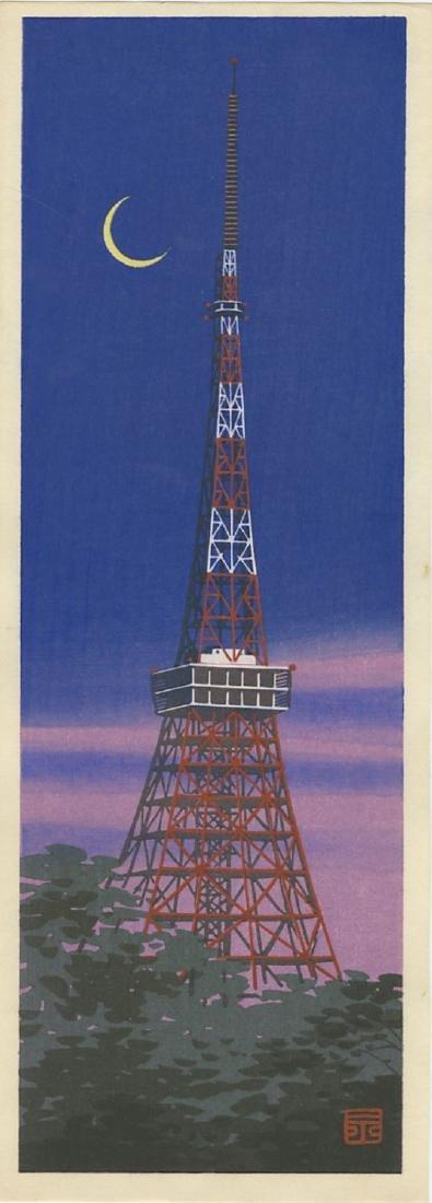 Iku Nagai Woodblock Tokyo Tower