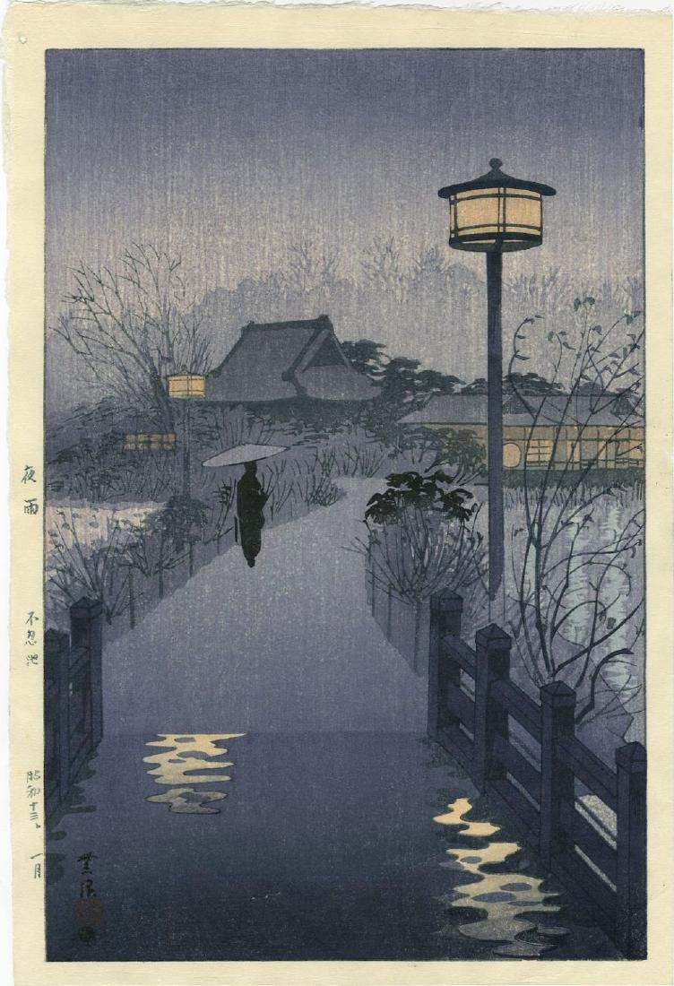 Kasamatsu Shiro Woodblock Rainy Evening Shinobazu Pond