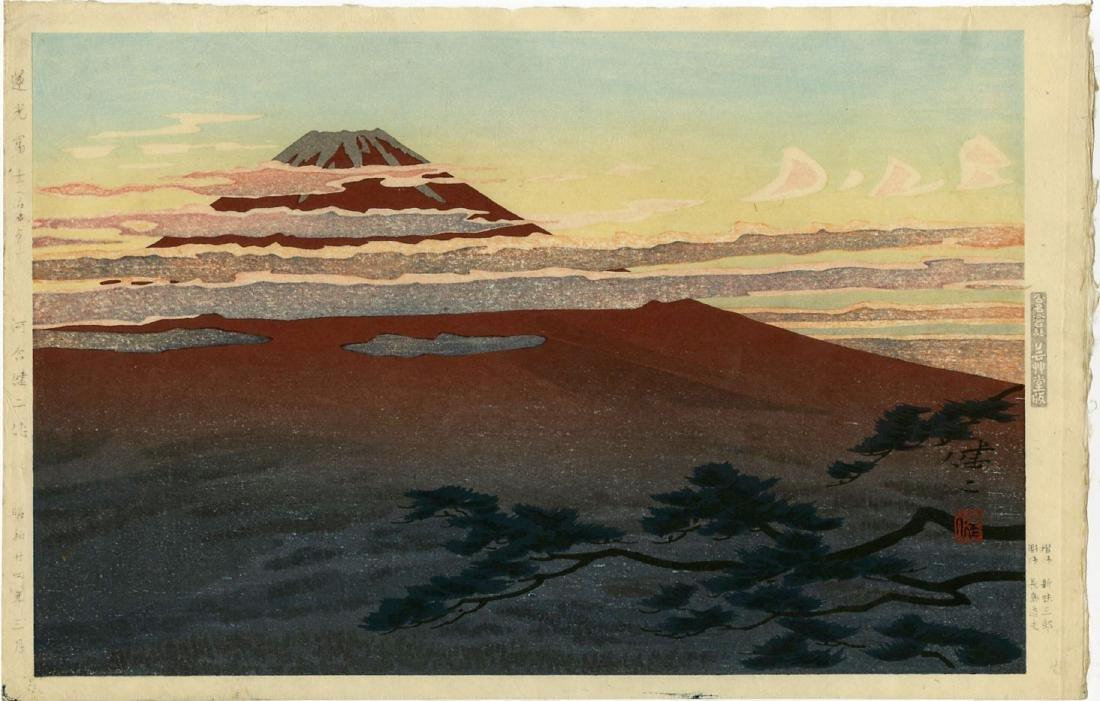 Kenji Kawai Woodblock Mt. Fuji from Numatsu