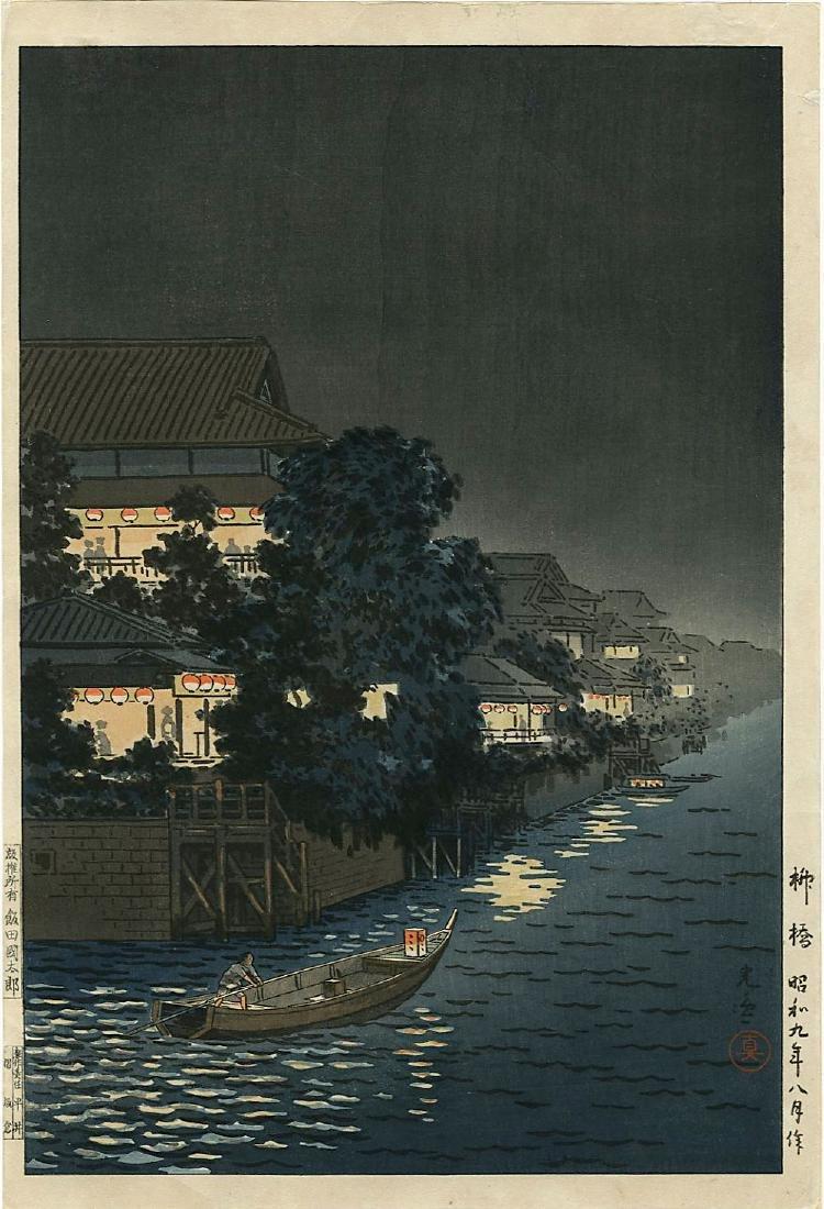 Koitsu Tsuchiya Woodblock Night Boat at Yanagibashi