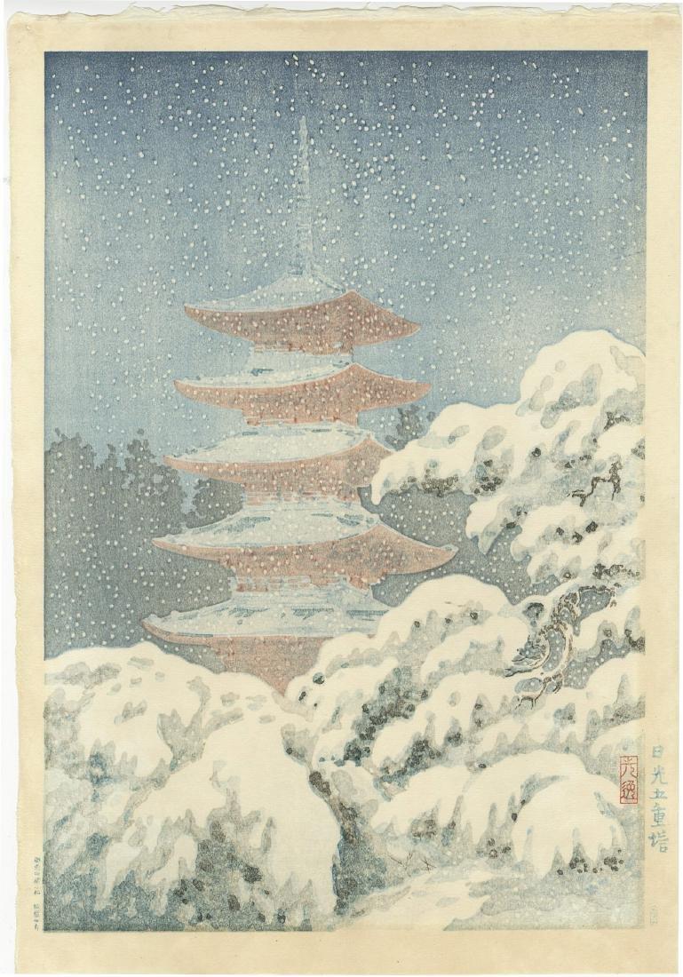 Koitsu Tsuchiya Woodblock Pagoda in Snow