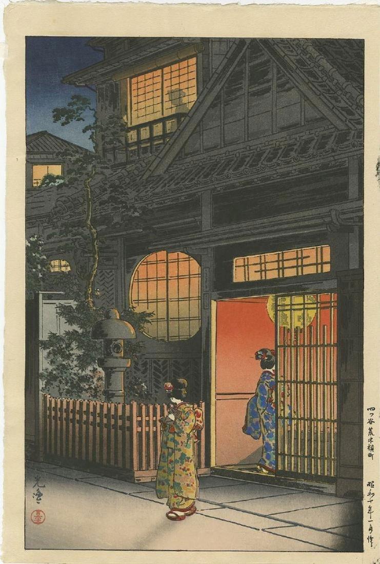 Koitsu Tsuchiya Woodblock Teahouse