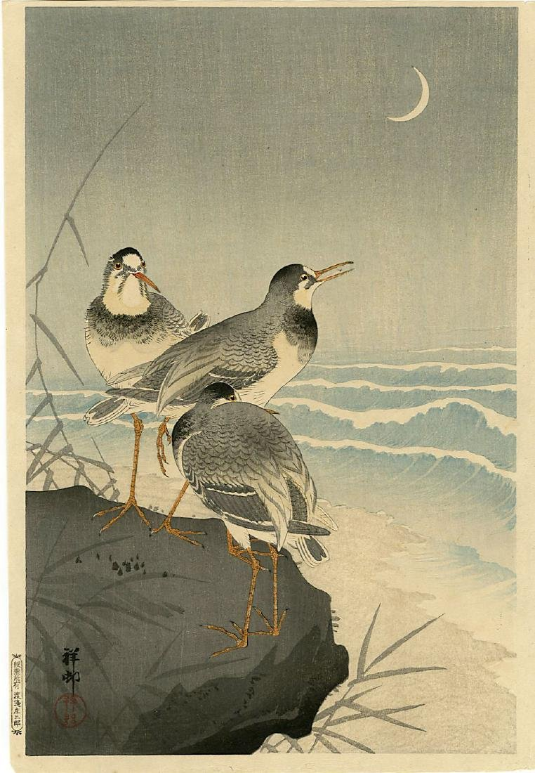 Koson Ohara Woodblock Seaside Plovers and Crescent Moon