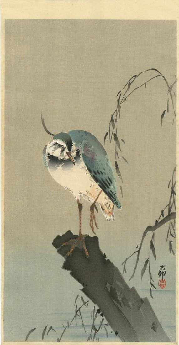Koson Ohara Woodblock Lapwing on a Tree Stump