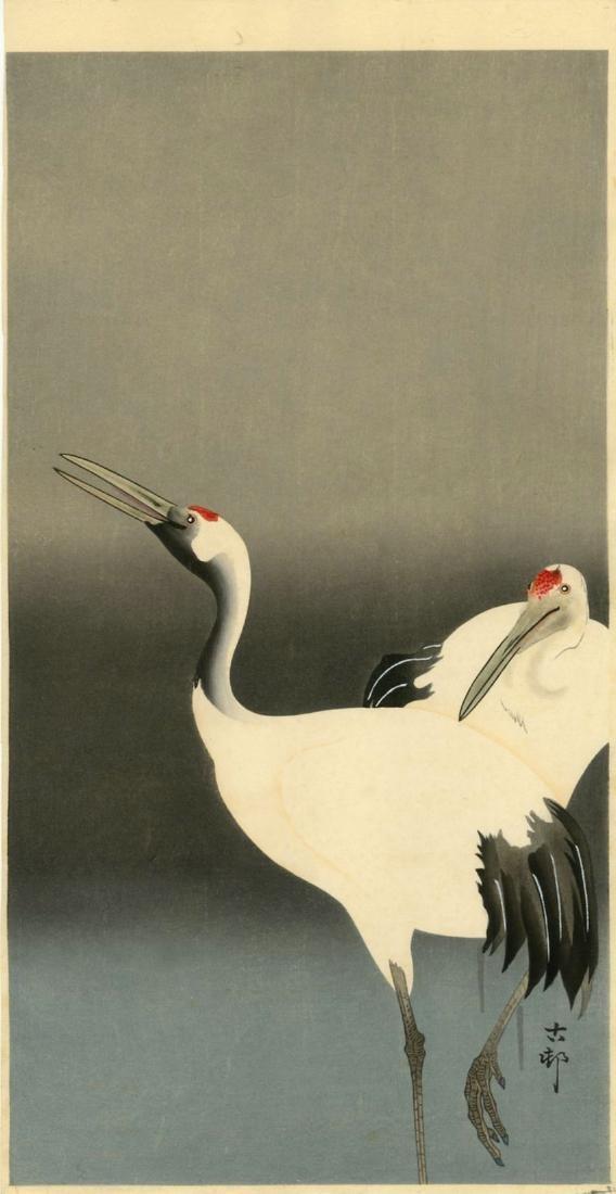 Koson Ohara Woodblock Emperor Cranes