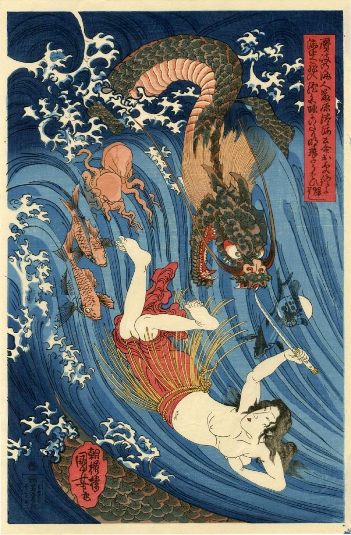 Kuniyoshi Utagawa Woodblock Tamatori's Escape Creatures