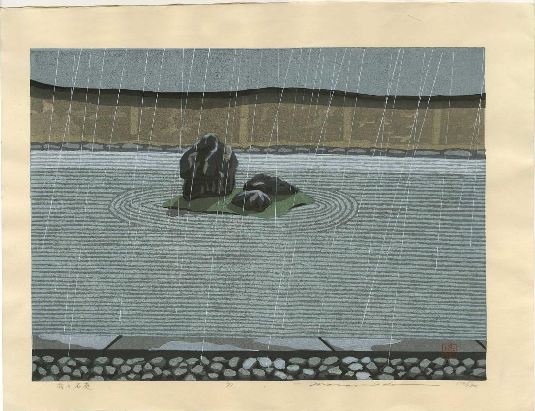 Masao Ido Woodblock Zen Rock Garden Ryonji Temple Kyoto