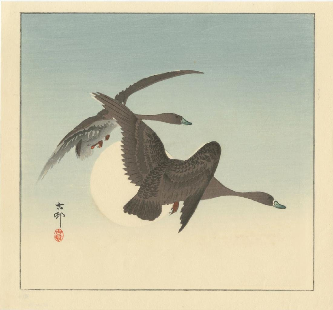 Ohara Koson Woodblock 2 Wild Geese in Flight Full Moon