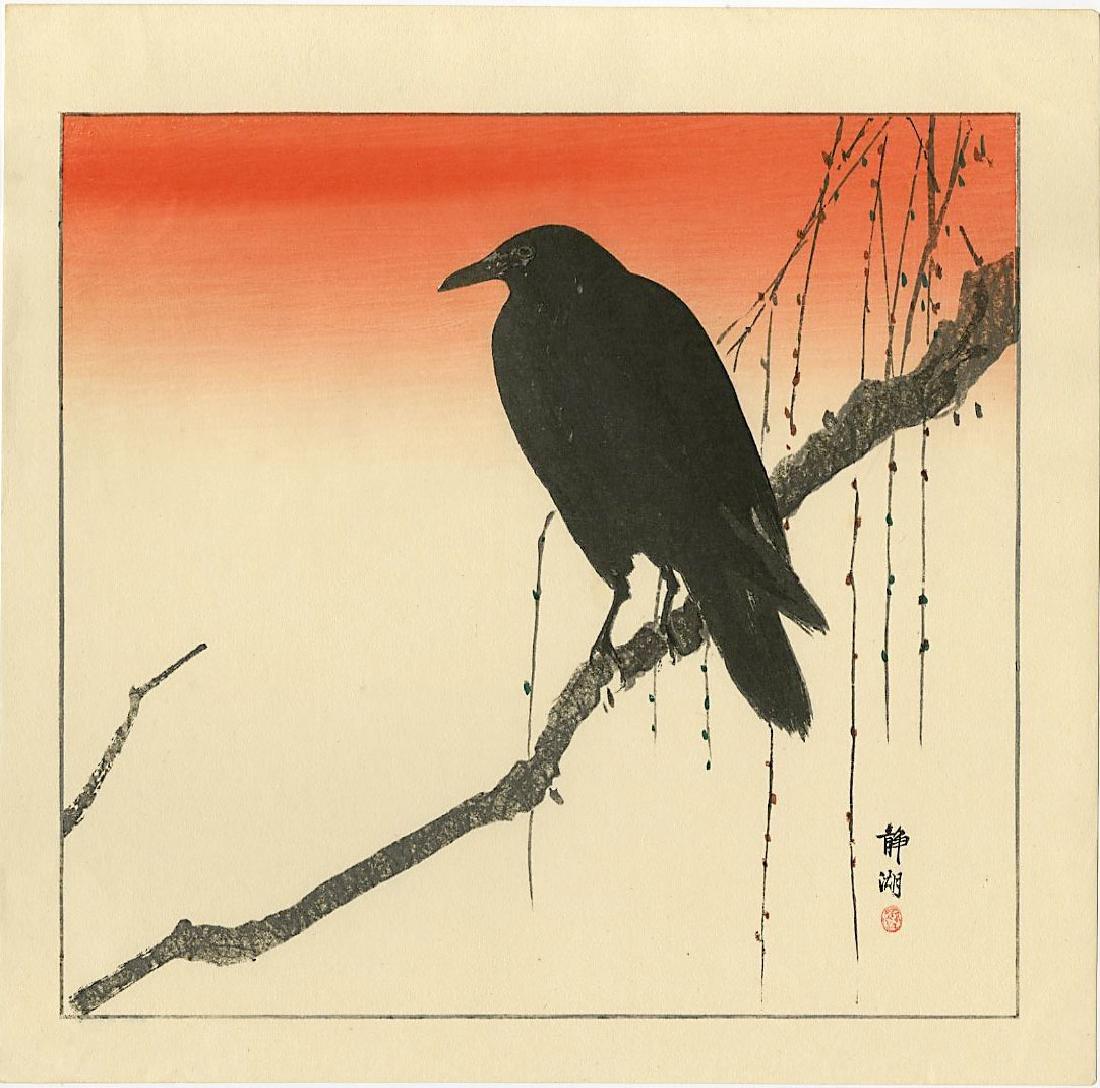 Seiko Okuhara Woodblock Crow on a Branch at Dawn