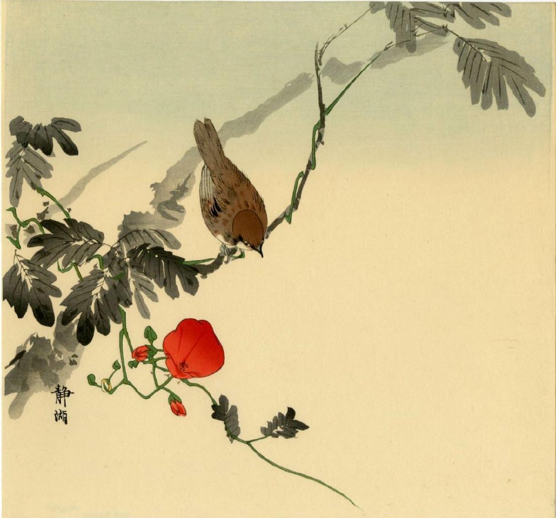 Seiko Okuhara Woodblock Sparrow on a Flowering Branch