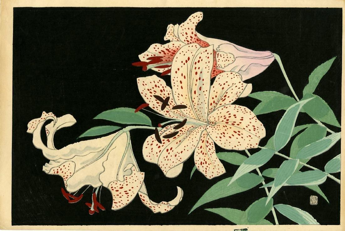 Tokuriki Tomikichiro Woodblock Tiger Lily