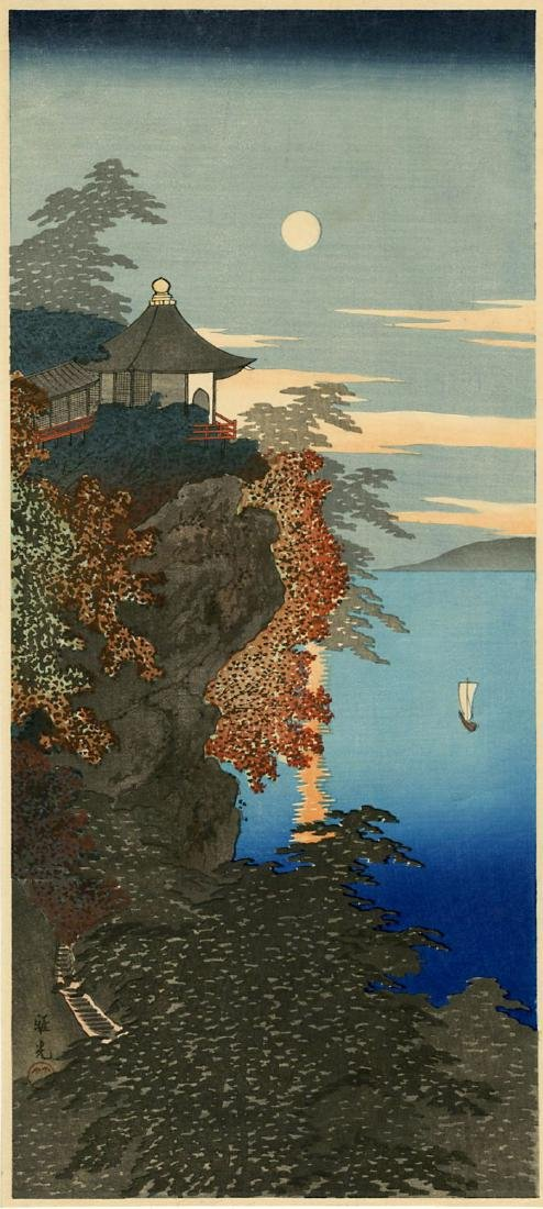 Saito Hodo (Hodo Nishimura) Woodblock Cliff Temple Biwa