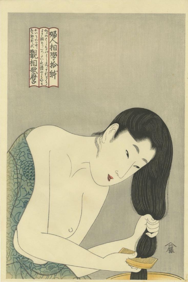 Utamaro Kitagawa Woodblock Combing Hair