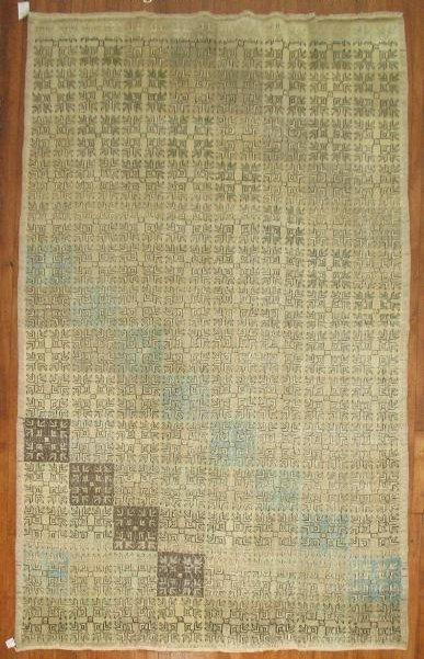 Vintage Turkish Oushak Ushak Konya Deco Rug 6.3x9.9
