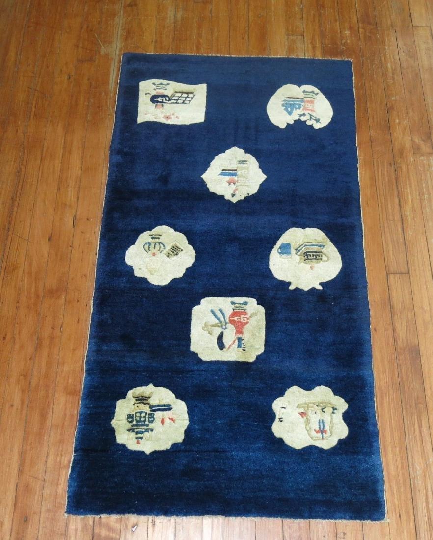 Antique Tibetan Or Chinese Peking Rug 2.3x4.4