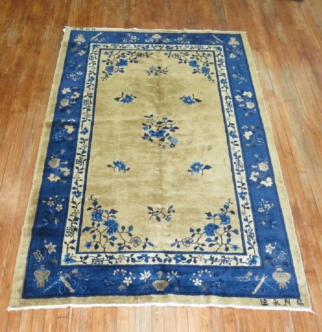Antique Inscribed Chinese Peking Rug 5x7.9