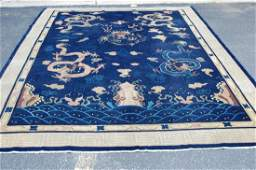 Antique Five Clawed Chinese Beijing Dragon Rug 8.9x11.5