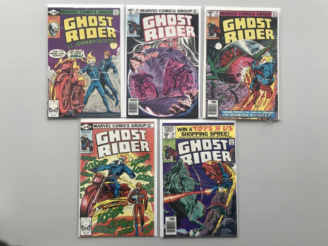 Lot of 5 Ghost Rider (1973 1st Series) #43-49 VF